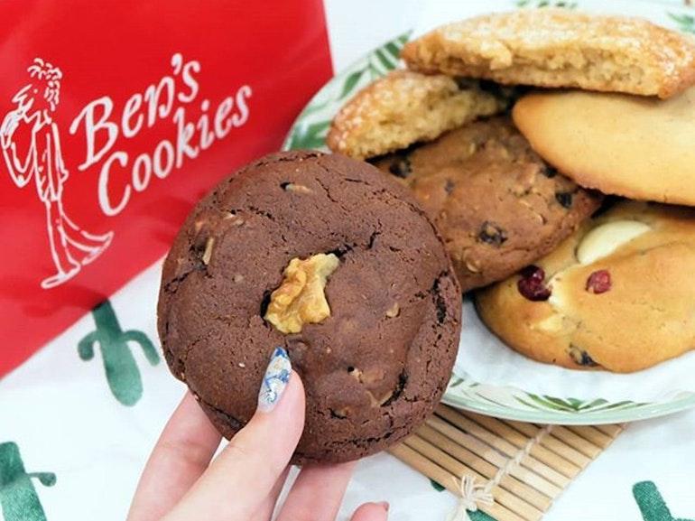 orchard_benscookies